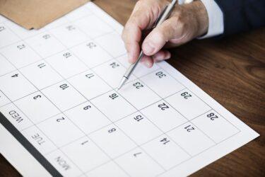 Unbefristetes Arbeitsverhältnis bei Überschreitung der Höchstdauer der sachgrundlosen Befristung um einen Tag